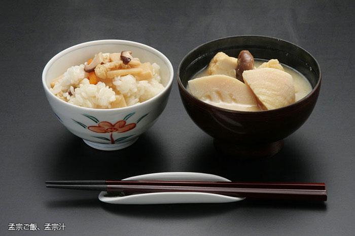 孟宗ご飯と孟宗汁