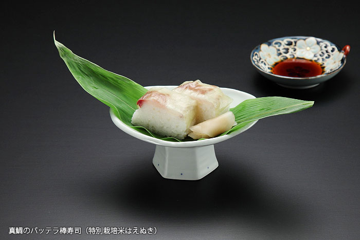真鯛のバッテラ棒寿司