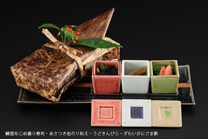 握り寿司・前菜