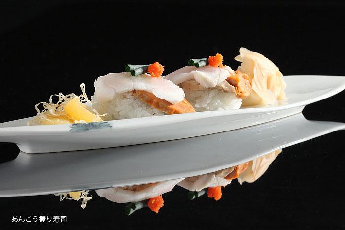 あんこう握り寿司