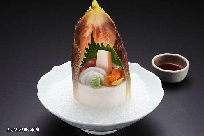 孟宗と地魚の刺身