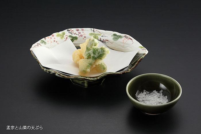 孟宗と山菜の天ぷら