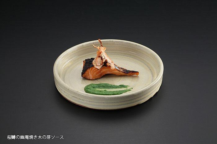 桜鱒の幽庵焼き木の芽ソース