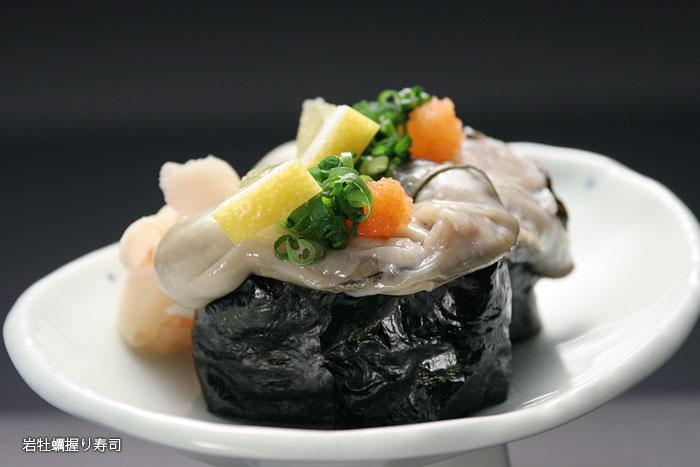 岩牡蠣握り寿司
