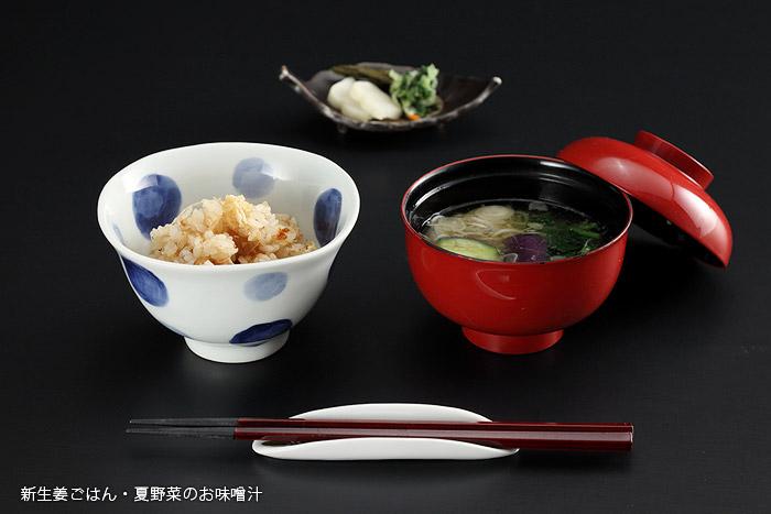 新生姜ごはん・夏野菜のお味噌汁