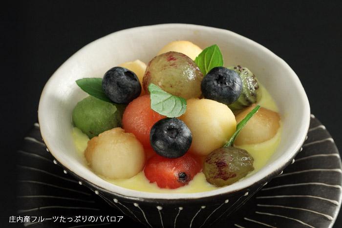 庄内産フルーツたっぷりのババロア