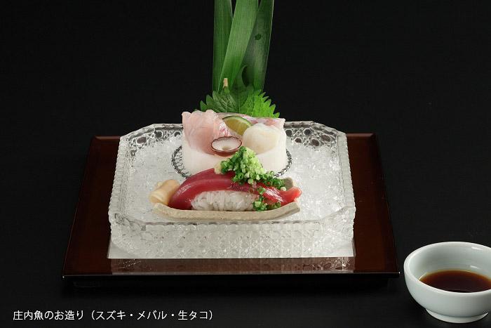 庄内魚のお造り