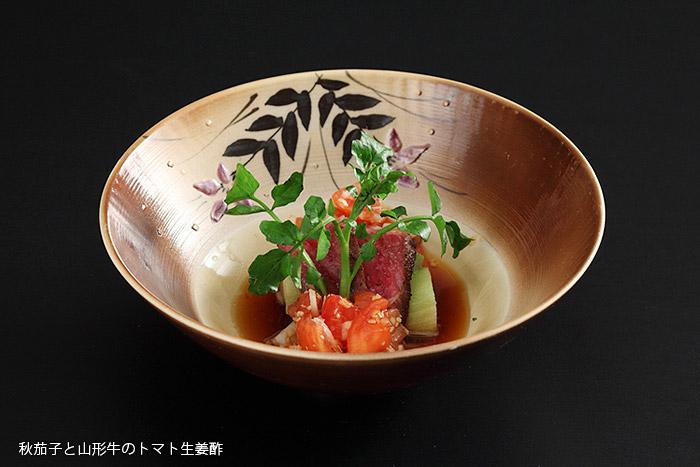 秋茄子と山形牛のトマト生姜酢
