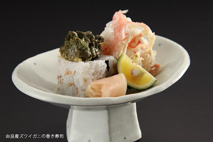 由良産ズワイガニの巻き寿司
