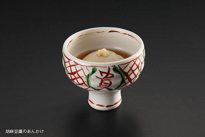 胡麻豆腐のあんかけ