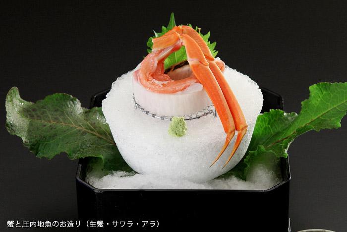蟹と地魚のお造り