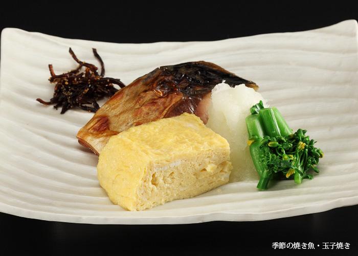 季節の焼き魚・玉子焼き